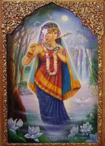 Радха